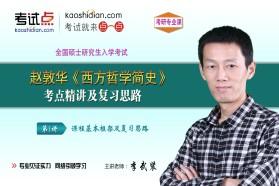 http://img.kaoshidian.com/img/course/201303/1362728577352_279_186.jpg