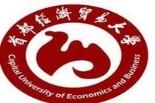 首都经济贸易大学考研专业课《434国际商务专业基础》一对一辅导