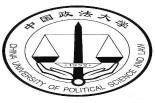 中国政法大学考研专业课《498法硕联考综合(非法学)》一对一辅导
