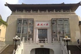 针对对象:   若你是参加2015年武汉大学法学院国际法学专业研究生入学图片