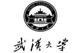 2015武汉大学考研复试指导