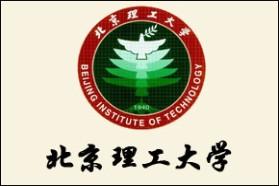 2015北京理工大学考研复试指导