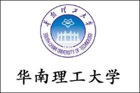 2015华南理工大学考研复试指导