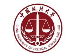 2015中国政法大学考研复试指导