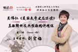 吴伟仁《美国文学史及选读》真题解析及典型题精讲精练