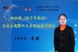 胡壮麟《语言学教程》名校真题解析及典型题精讲精练