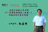 【考研专业课】北京外国语大学考研《611英语基础测试(技能)》命题分析及复习思路