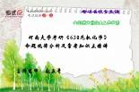 【考研专业课】河南大学《630无机化学》命题规律分析及常考知识点精讲