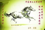 【考研专业课】华东理工大学《808机械设计》冲刺串讲及模拟四套卷精讲