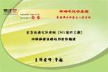 【考研专业课】北京交通大学《901软件工程》冲刺串讲及模拟四套卷精讲
