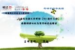 【考研专业课】北京交通大学《901软件工程》命题规律分析及常考知识点精讲