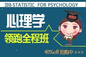 心理学312