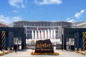 南京中醫藥大學考研專業課《308護理綜合》一對一輔導