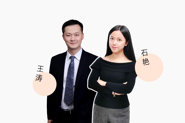 2020考研英(二)&  数学 VIP王者班