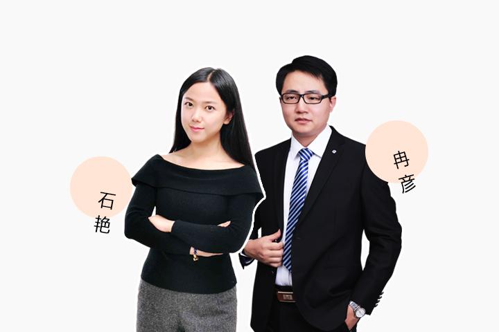 2020考研政治  &   英(一)VIP王者班
