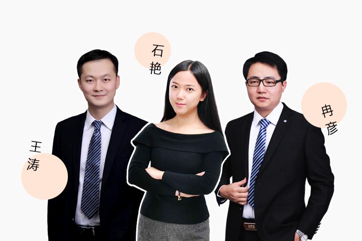 2020考研英语(一)&政治&数学 VIP王者班