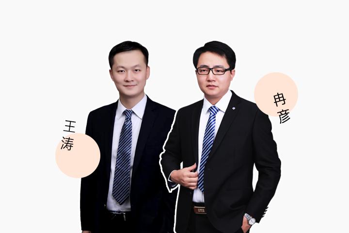 2020考研政治  &  数学 VIP王者班