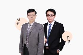 2020考研政治VIP王者班