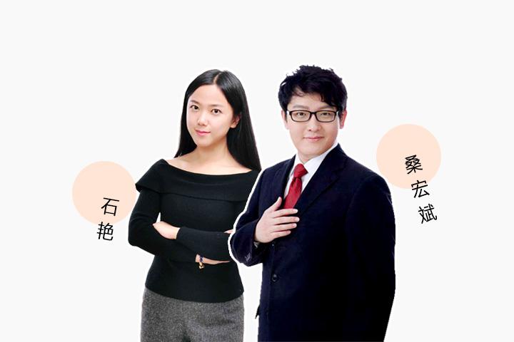 2020考研英(二)& 政治VIP王者班-3班