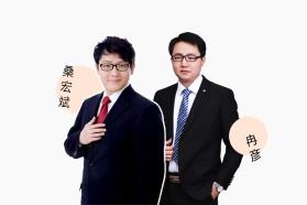 2020考研政治VIP王者班-1班