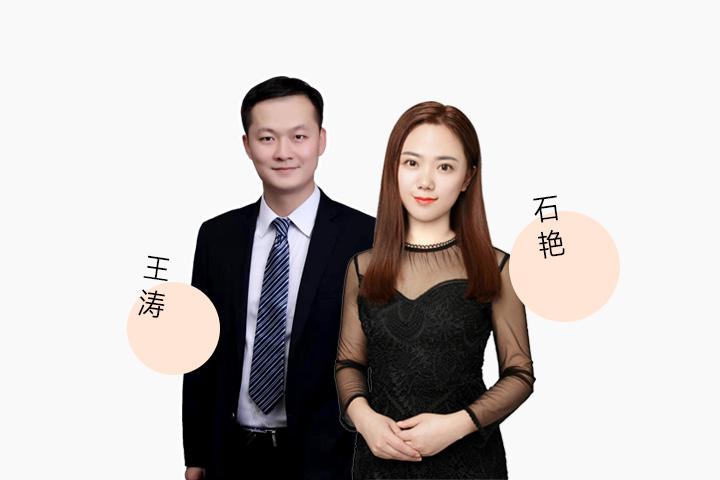 2020考研英(二)& 數學VIP王者班-1班