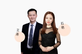 2020考研英(一)& 數學VIP王者班-1班