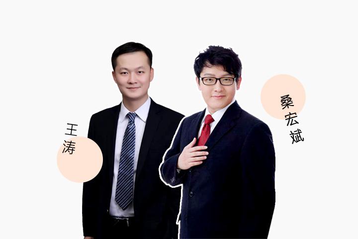 20考研全年VIP领学计划(政治&数学)——3班