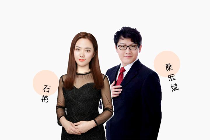 20考研全年VIP领学计划(英语&政治)——1班
