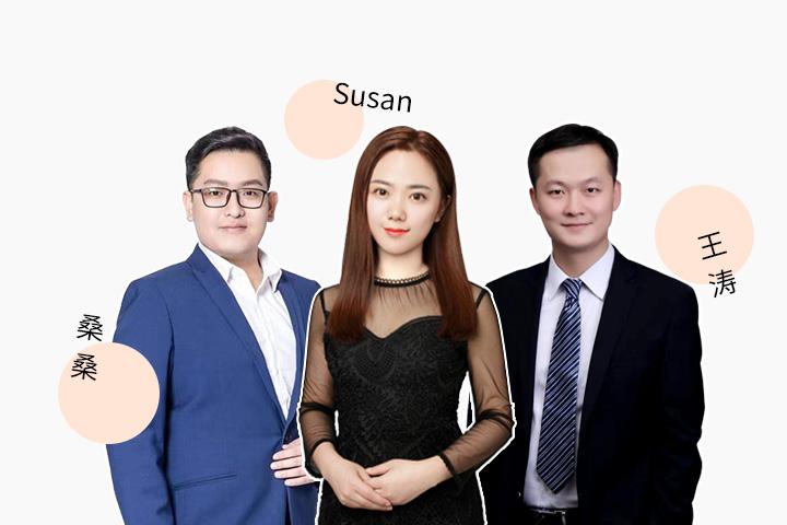 2020考研英語(二)&政治&數學 VIP王者班-1班
