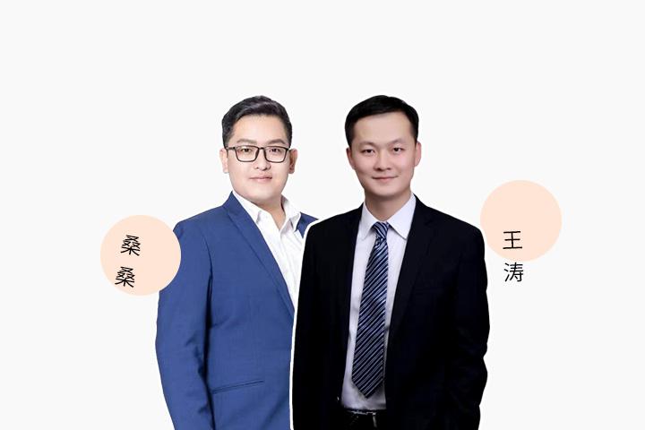 2020考研政治 & 數學VIP王者班-1班