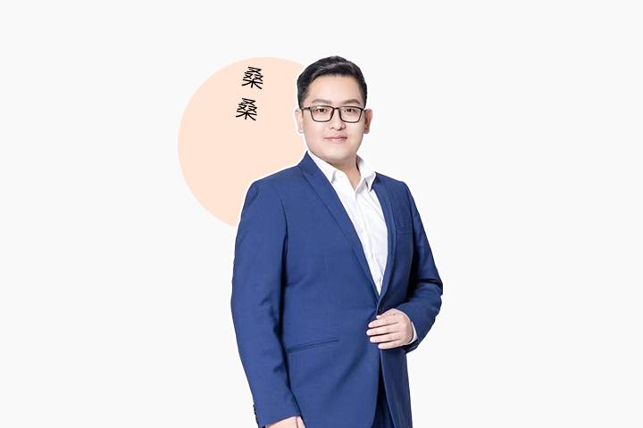 2020考研政治基礎夯實——馬原部分