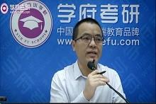 2017考研数学(张伟)高分指导课【合作机构学府考研】