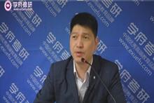 米鹏2017考研政治春季班高分讲座