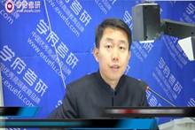 张宇2017考研数学春季班高分讲座