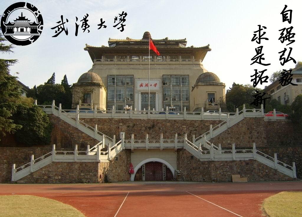 报名后即开课 针对对象:   若您是参加武汉大学教育学专业研究生统一