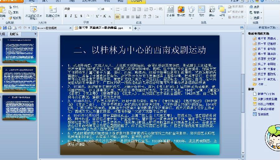 贵州大学考研专业课《646戏剧史论》一对一辅导