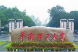华南理工大学考研专业课《823影视、新媒体与品牌传播综合》一对一辅导