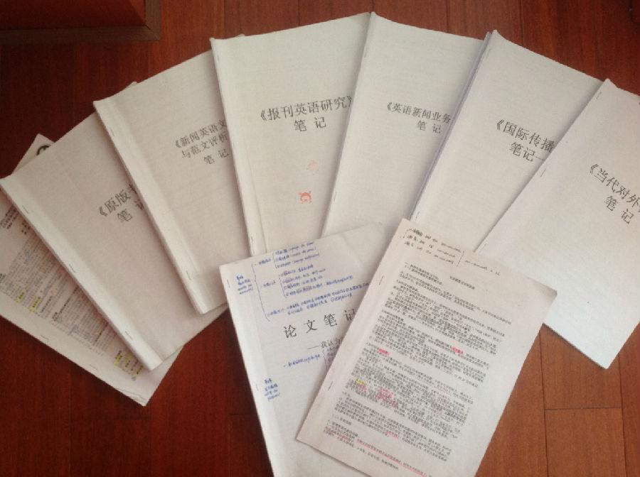 对外汉语专业考研_西安外国语大学09考研书籍对外汉语专业和国际汉学教育的书籍都 ...