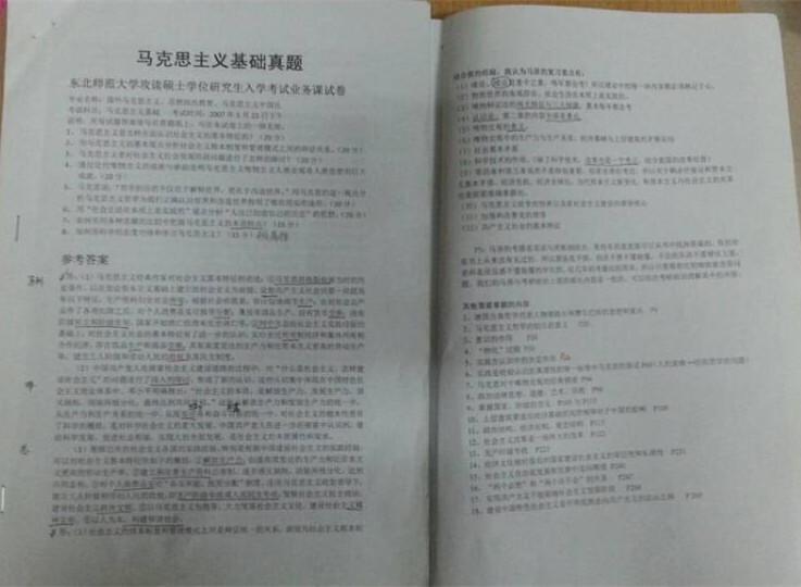 三峡大学电路研究生考试真题