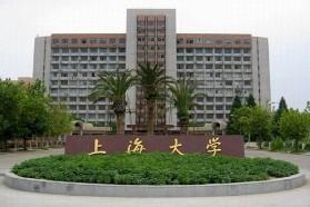上海大學考研專業課《854生物化學》一對一輔導