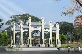 華南農業大學考研專業課《806生物化學》一對一輔導