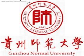 贵州师范大学考研注册送35彩金课《346体育综合》一对一辅导