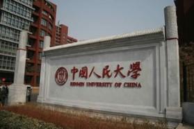 中國人民大學考研專業課《611考古學綜合》一對一輔導