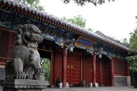 北京大学考研专业课《431金融学综合》一对一辅导