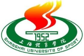 上海體育學院考研專業課《346體育綜合》一對一輔導