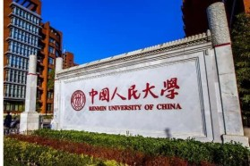 中國人民大學考研專業課《348文博綜合》一對一輔導