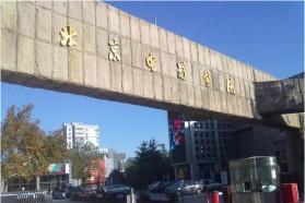北京电影学院考研专业课《823制片与市场》一对一辅导