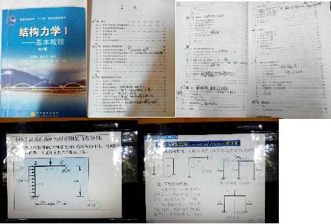郑州大学考研专业课《986结构力学》一对一辅导