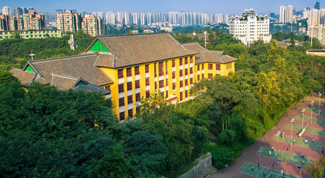 重庆大学2017考研大纲提要